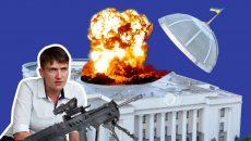Полиграф подтвердил обвинения, выдвинутые Савченко, - СБУ