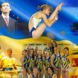 Руководство НАДЦ Украины уходит в отставку