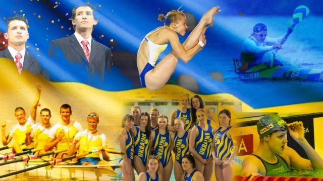 Украинским спортсменам запретили выступать в РФ