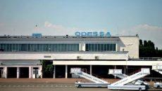 Суд сменил собственников аэропорта «Одесса»