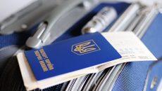 Украина может заполучить безвиз с еще одной страной