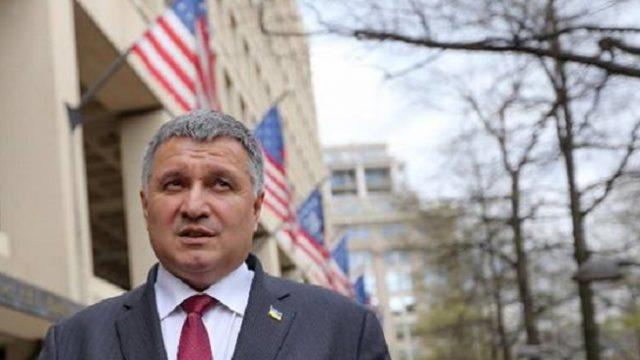 МВД Украины договорилось о сотрудничестве с ФБР
