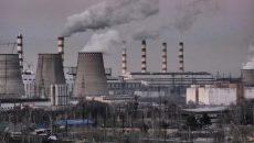Украинские ТЭЦ адаптируют к новым правилам на рынке электроэнергии
