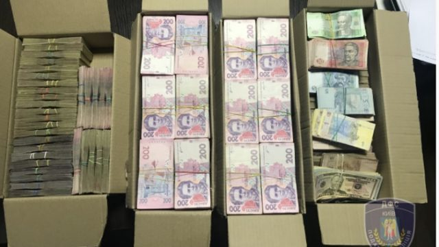 В Киеве два конвертцентра отмыли свыше 410 млн грн