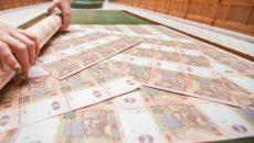 Объем отмытых в Украине средств оценен в 30 млрд грн