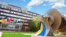 Турбоатом выплатит дивиденды в размере 0,5 млрд грн