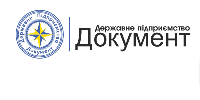 Бачення ДП «Документ» щодо усунення негативних явищ у паспортній сфері