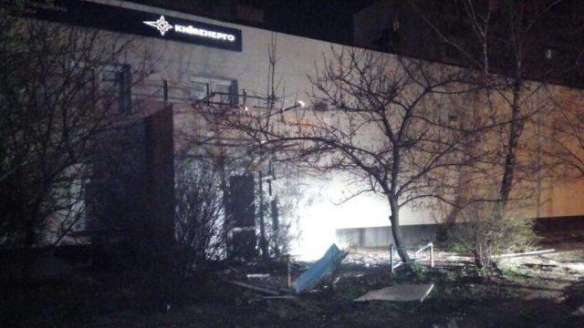 У офиса Киевэнерго прогремел взрыв