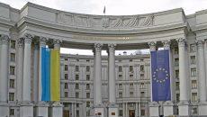 МИД Украины выразил протест из-за визита Путина в оккупированный Крым