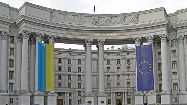МИД Украины выразил протест в связи с визитом российского депутата Журавлева в Золотое