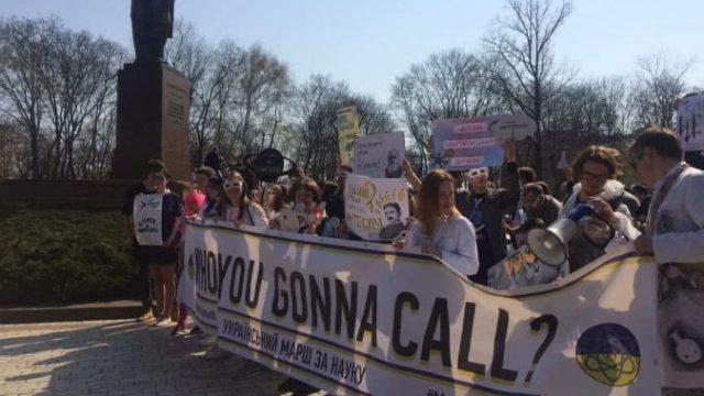В столице маршировали ученые