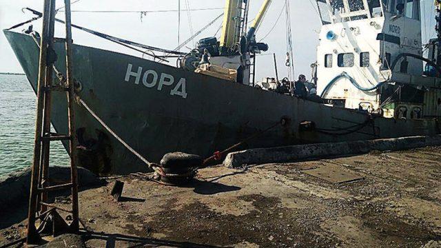 Арестованное российское судно повторно выставят на торги