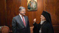 Вселенский Патриархат начинает процедуры по предоставлению автокефалии УПЦ