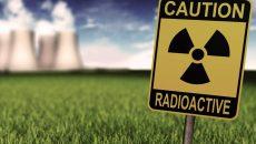 В столице ликвидирован источник радиации