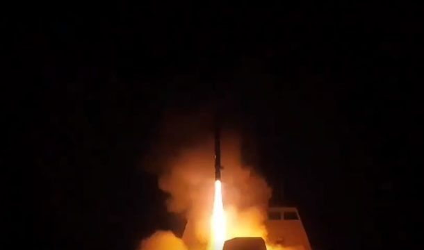 Украина поддерживает ракетные удары по Сирии