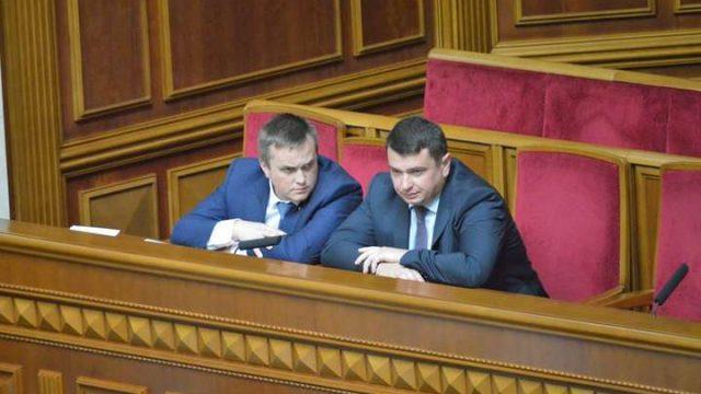 Депутаты пожурили Сытника и Холодницкого