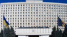 ЦИК отменил выборы ОТГ в 10-ти областях