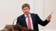 Сообщения СМИ об объявлении в международный розыск Дмитрия Вовка не соответствуют действительности, - адвокат