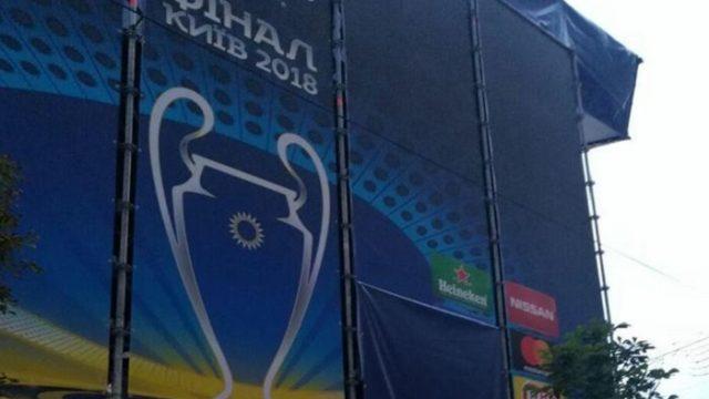 УЕФА после скандала запретил рекламировать Газпром в Киеве