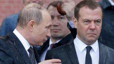 Правительство РФ во главе с Медведевым ушло в отставку