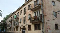 В Украине изношенность жилого фонда оценена в 75%