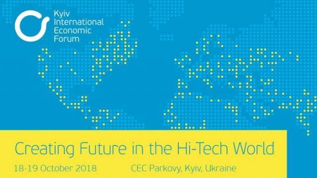 В Киеве состоится одно из главных бизнес-событий страны