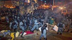 Разгон Майдана: в суд направили еще два дела против экс-беркутовцев