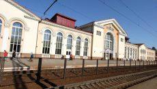 Ж/д вокзалы могут отдать в концессию