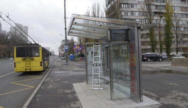 В Киеве обустроили 145 остановок общественного транспорта