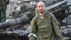 В убийстве журналиста Бабченко проследили возможный российский след