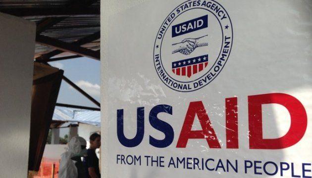 США выделят Украине еще $125 млн