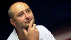 Журналист Аркадий Бабченко решил покинуть Украину