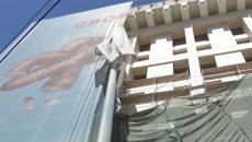 В Киеве показали фасад Дома профсоюзов