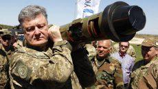 Джавелины не используют на Донбассе