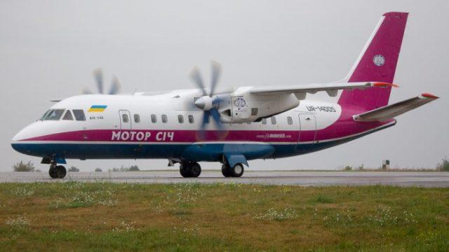Лишь три украинские авиакомпании осуществляют внутренние рейсы
