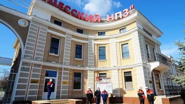 Суд подтвердил законность национализации Одесского НПЗ