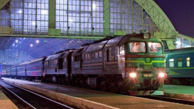 УЗ назначила дополнительный поезд Днепр - Львов