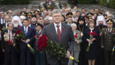 Президент почтил память погибших во Второй мировой войне