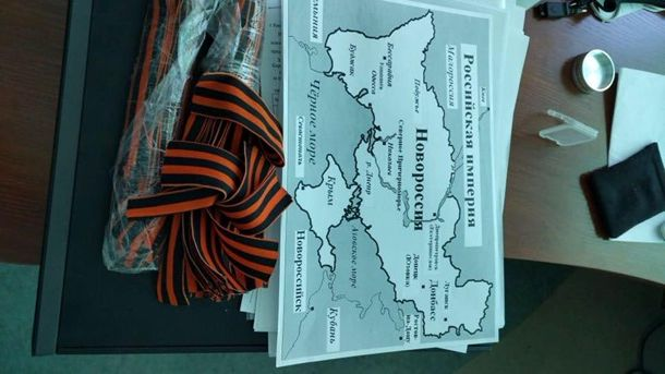 Сотрудников РИА Новости-Украина подозревают в госизмене