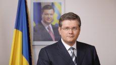 Комитет дал добро на рассмотрение вопроса неприкосновенности Вилкула в Раде