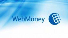 НБУ покончил с WebMoney