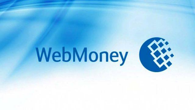 Деньги украинцев в WebMoney заблокировали до 2021 года