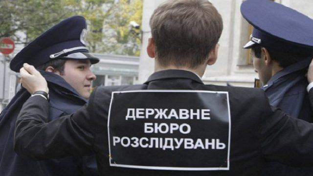 ГБР разрешат расследовать преступления силовиков