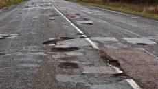 Украина опустилась на 130 место в мировом рейтинге качества дорог