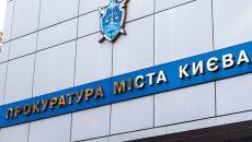 В Киеве конфликтуют за помещения стоимостью 120 млн грн