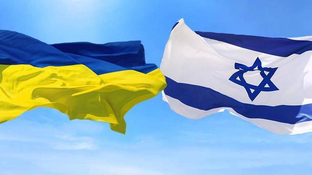 Украина согласовала с Израилем запуск ЗСТ