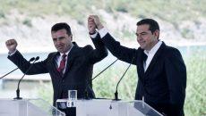 Подписано соглашение о переименовании Македонии