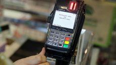 Приватбанк запускает оплату по отпечатку пальца