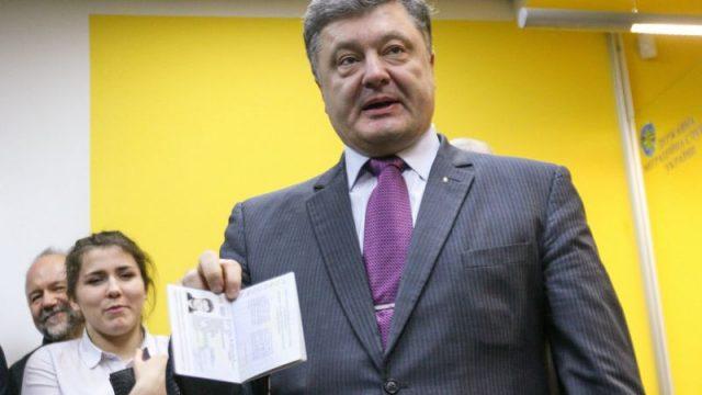 Украинский паспорт в 30-ке сильнейших паспортов мира