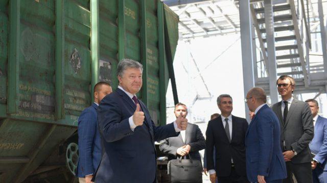 Порошенко открыл терминал Cargill и MV Cargo